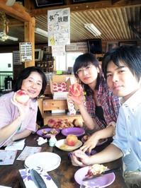 NCM_0410.JPGのサムネール画像